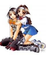 BUY NEW kohime ohse - 64481 Premium Anime Print Poster