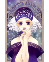 BUY NEW kohime ohse - 64660 Premium Anime Print Poster