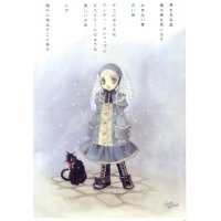 BUY NEW kohime ohse - 66341 Premium Anime Print Poster