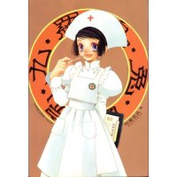 BUY NEW kohime ohse - 66354 Premium Anime Print Poster