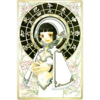 BUY NEW kohime ohse - 66514 Premium Anime Print Poster