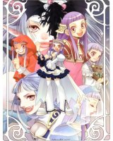 BUY NEW kohime ohse - 66547 Premium Anime Print Poster