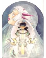 BUY NEW kohime ohse - 66559 Premium Anime Print Poster