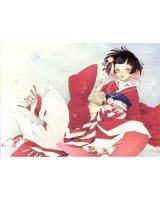 BUY NEW kohime ohse - 66566 Premium Anime Print Poster