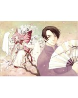 BUY NEW kohime ohse - 66567 Premium Anime Print Poster