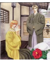 BUY NEW koi cha no osahou - 88447 Premium Anime Print Poster
