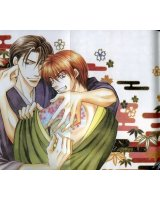 BUY NEW koi cha no osahou - 88449 Premium Anime Print Poster