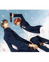 BUY NEW koi cha no osahou - 88453 Premium Anime Print Poster