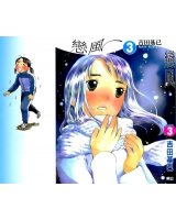 BUY NEW koi kaze - 48023 Premium Anime Print Poster