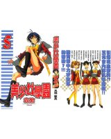 BUY NEW koi koi 7 - 174705 Premium Anime Print Poster