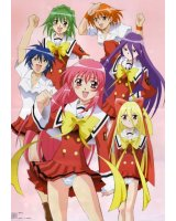 BUY NEW koi koi 7 - 4095 Premium Anime Print Poster