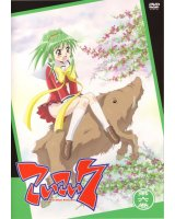 BUY NEW koi koi 7 - 49852 Premium Anime Print Poster