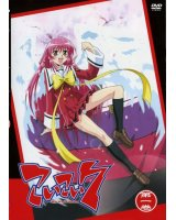 BUY NEW koi koi 7 - 49853 Premium Anime Print Poster