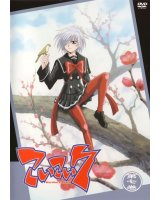 BUY NEW koi koi 7 - 88027 Premium Anime Print Poster