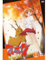 BUY NEW koi koi 7 - 88031 Premium Anime Print Poster