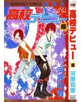 BUY NEW koukou debut - 113213 Premium Anime Print Poster