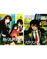 BUY NEW kure nai - 172413 Premium Anime Print Poster