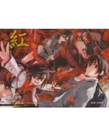 BUY NEW kurenai - 180777 Premium Anime Print Poster