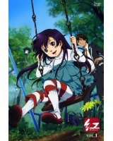 BUY NEW kurenai - 191976 Premium Anime Print Poster