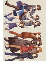 BUY NEW kurenai - 195476 Premium Anime Print Poster