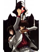 BUY NEW kurogane no linebarrels - 179711 Premium Anime Print Poster