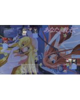 BUY NEW kyoshiro to towa no sora - 113866 Premium Anime Print Poster