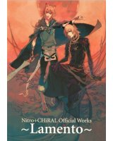BUY NEW lamento beyond the void - 167551 Premium Anime Print Poster