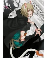BUY NEW lamento beyond the void - 168536 Premium Anime Print Poster