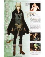 BUY NEW lamento beyond the void - 180308 Premium Anime Print Poster