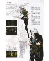 BUY NEW lamento beyond the void - 180812 Premium Anime Print Poster