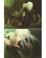 BUY NEW lamento beyond the void - 191778 Premium Anime Print Poster