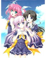 BUY NEW lamune - 100163 Premium Anime Print Poster