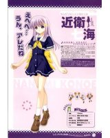 BUY NEW lamune - 100537 Premium Anime Print Poster