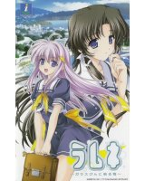 BUY NEW lamune - 56282 Premium Anime Print Poster