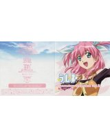 BUY NEW lamune - 64719 Premium Anime Print Poster
