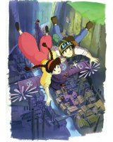 BUY NEW laputa castle in the sky - 75057 Premium Anime Print Poster
