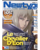 BUY NEW le chevalier deon - 116937 Premium Anime Print Poster