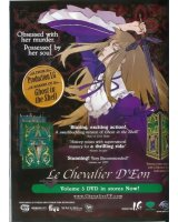 BUY NEW le chevalier deon - 136865 Premium Anime Print Poster