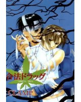 BUY NEW legal drug - 122347 Premium Anime Print Poster