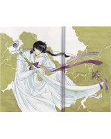 BUY NEW legend of chun hyang - 119984 Premium Anime Print Poster