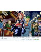 BUY NEW legend of heroes - 160327 Premium Anime Print Poster