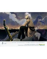BUY NEW legend of heroes - 160330 Premium Anime Print Poster