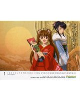 BUY NEW legend of heroes - 160331 Premium Anime Print Poster
