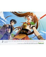 BUY NEW legend of heroes - 160476 Premium Anime Print Poster