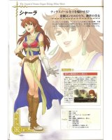 BUY NEW legend of heroes - 178543 Premium Anime Print Poster