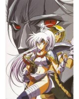 BUY NEW legend of lemnear - 145215 Premium Anime Print Poster