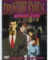 BUY NEW legend of the dragon kings - 107024 Premium Anime Print Poster