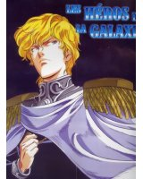 legend of the galactic heroes - 113942