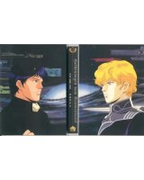 BUY NEW legend of the galactic heroes - 151627 Premium Anime Print Poster