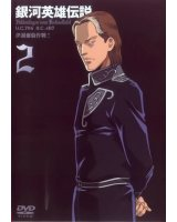 BUY NEW legend of the galactic heroes - 151636 Premium Anime Print Poster